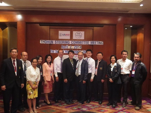 THOHUN Steering Committee Meeting 2014
