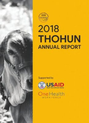 2018-Annual-Report-for-upload_002