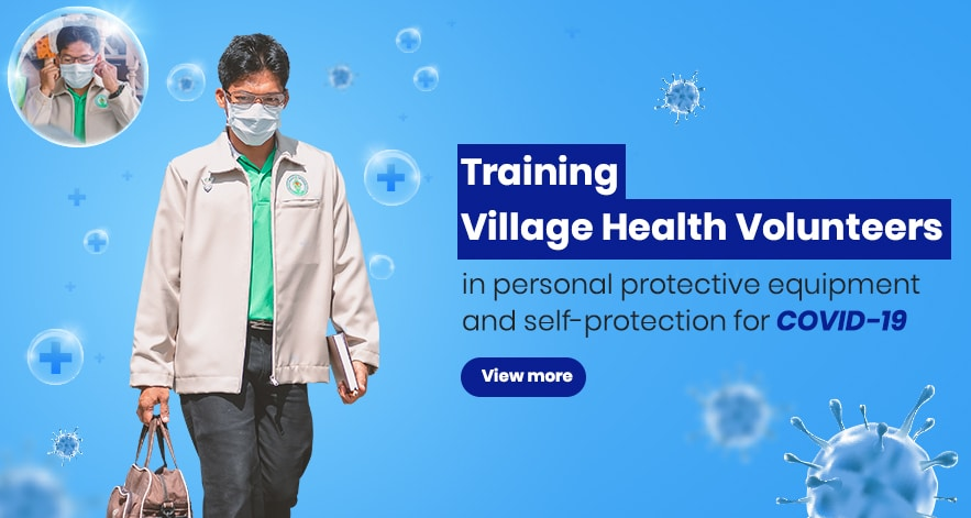 village health volunteer-banner