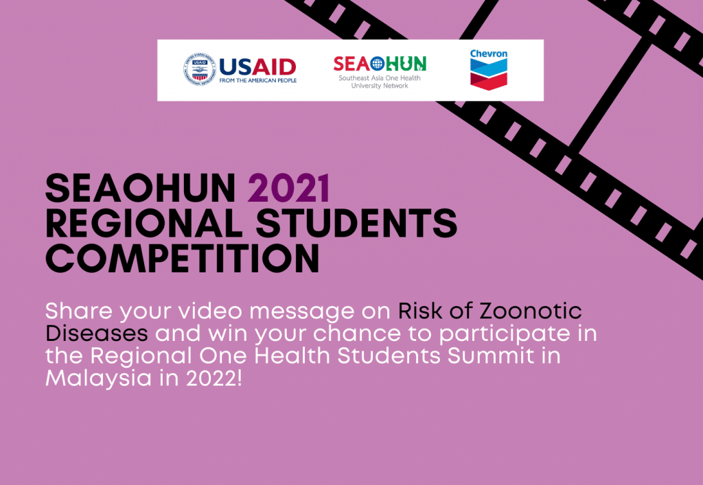 SEAOHUN 2021 Regional Students Competition